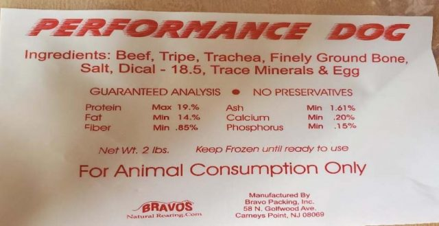 Label from pouch of dog food possibly affected with bacteria